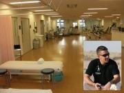 Зала за рехабилитация